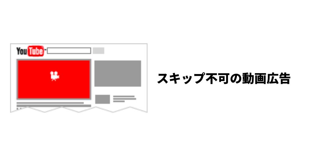 youtube-monetize-ad-unskip