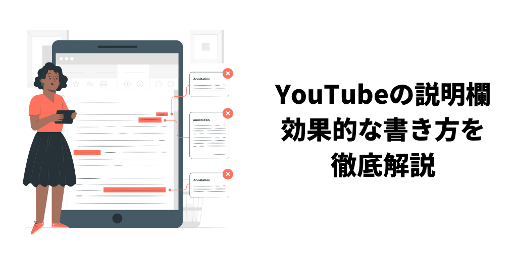 youtube-description-how to write