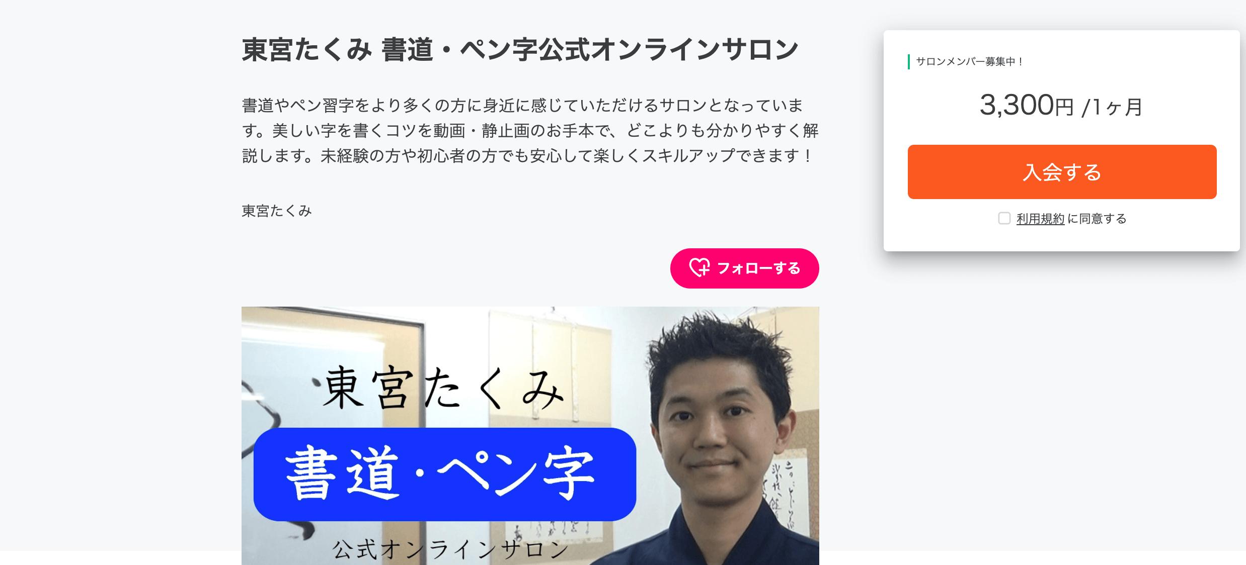 youtube_illustrator_takumitouguu