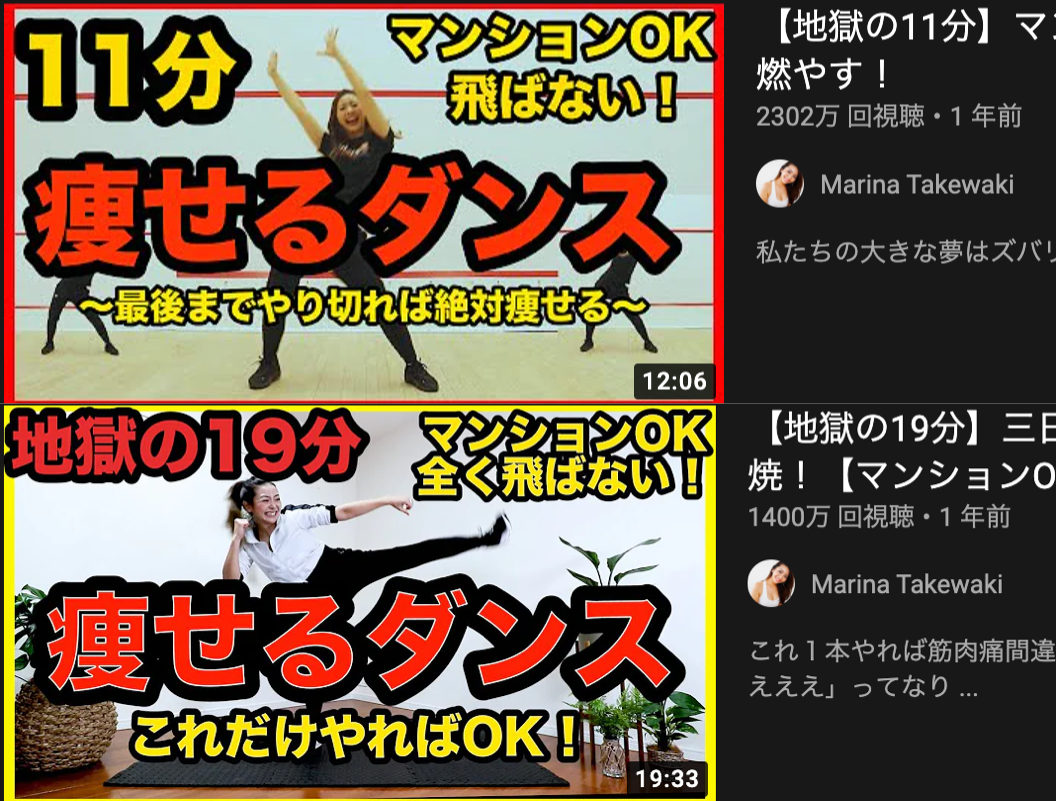 youtube_fitness_marina terawaki