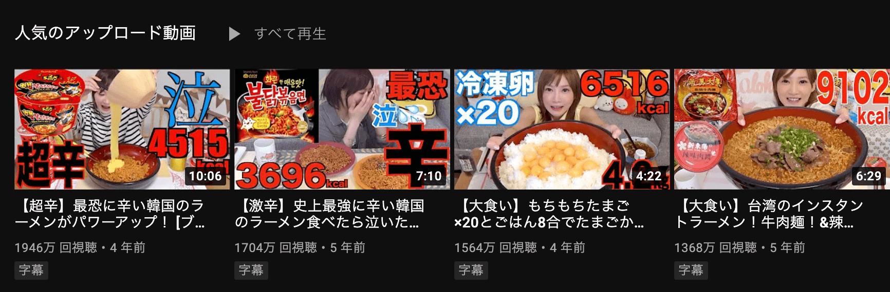 youtube_oogui_kinositayuka_popular
