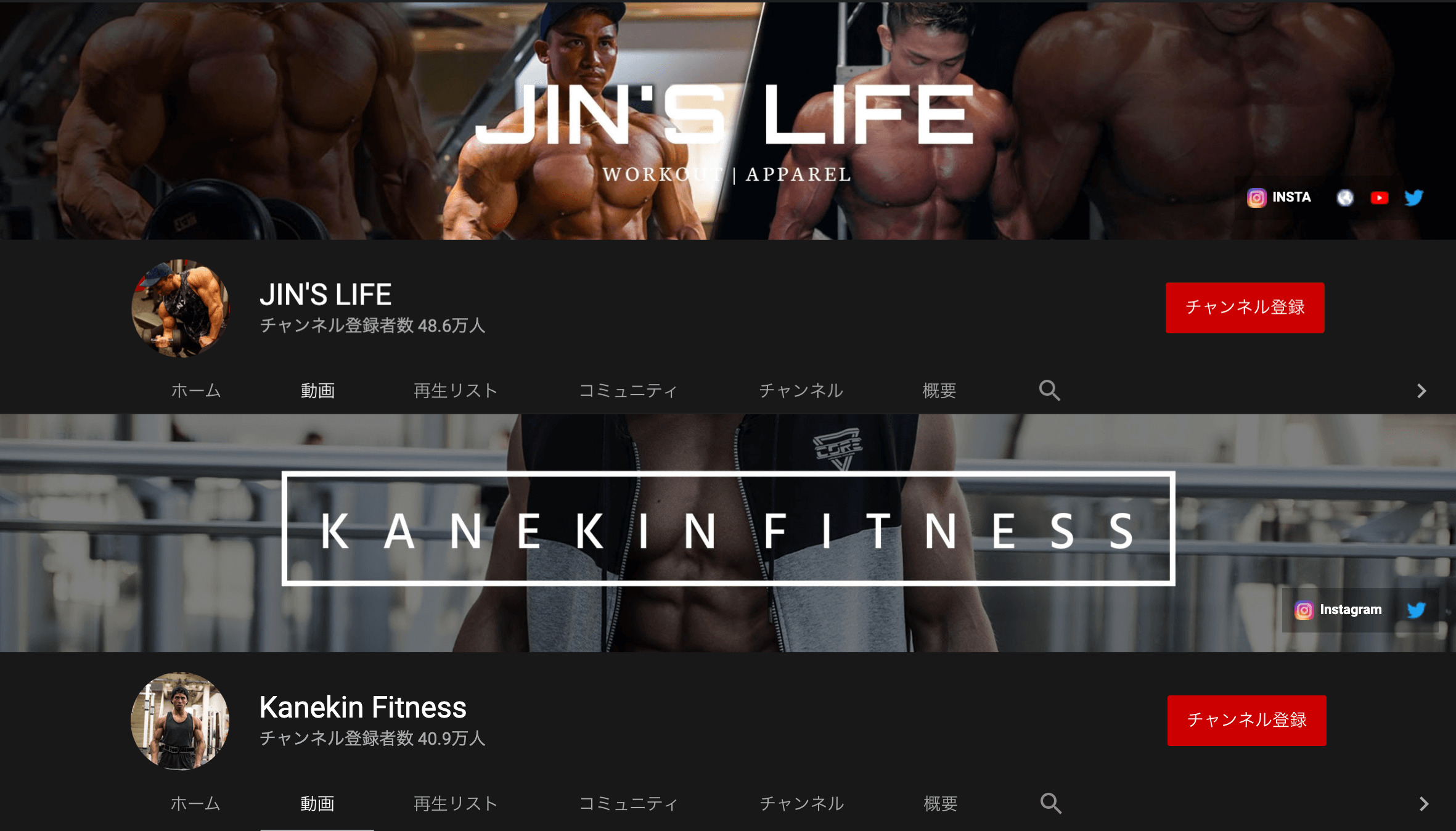 youtube_kintore_topchannel