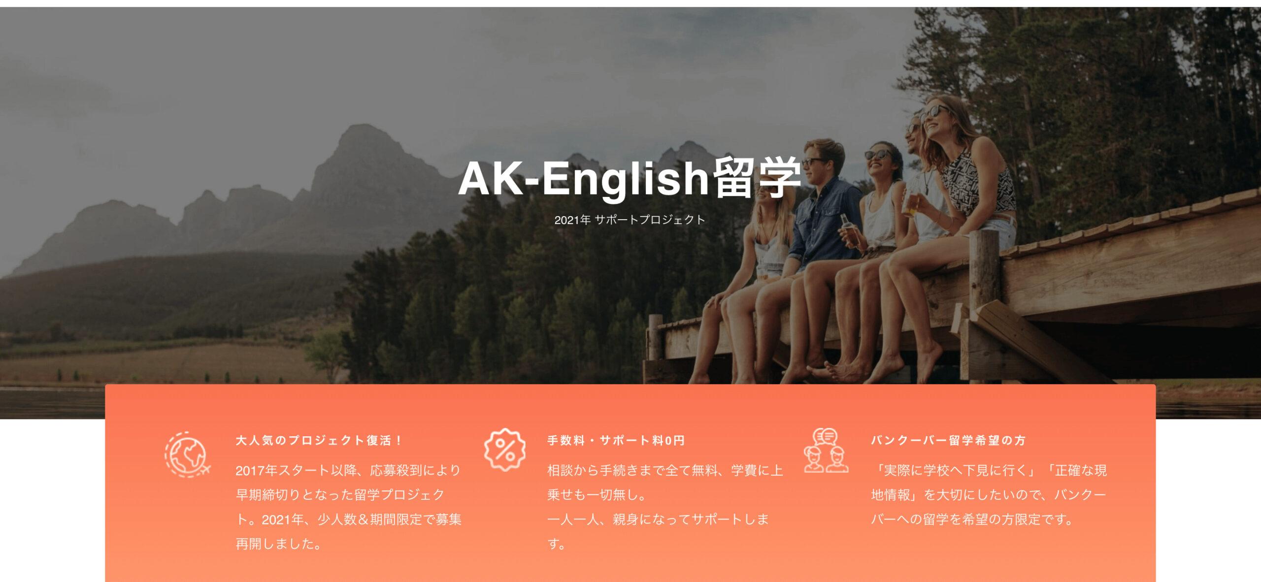 youtube_english_study abroad