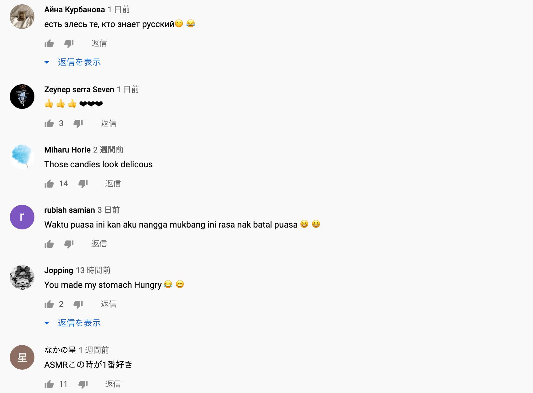 youtube_asmr_popular_comment