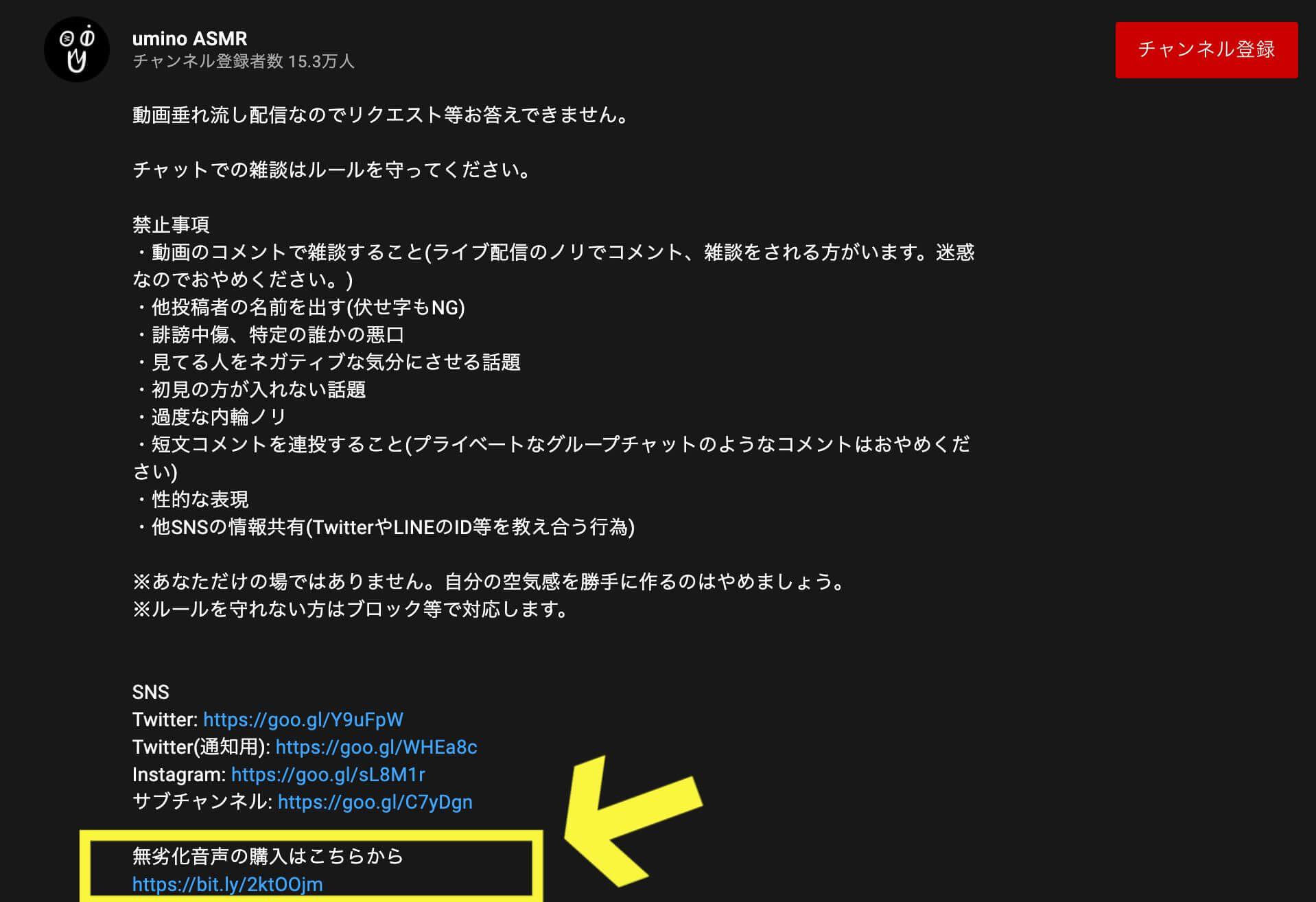 youtube_asmr_voice sales
