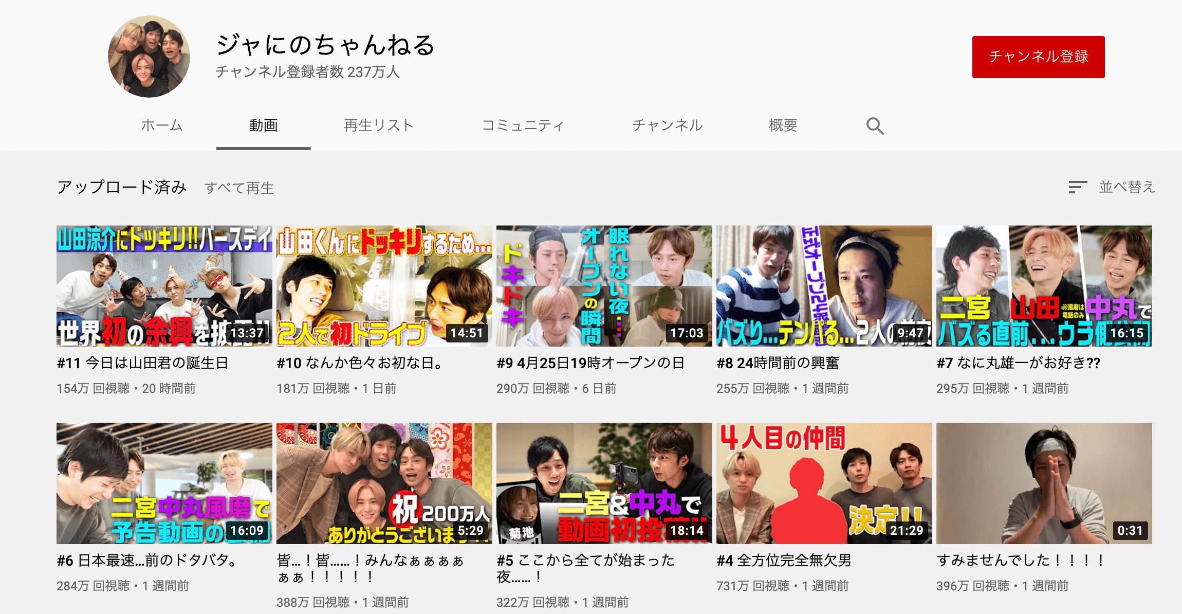 youtube_entertainer-ninomiya