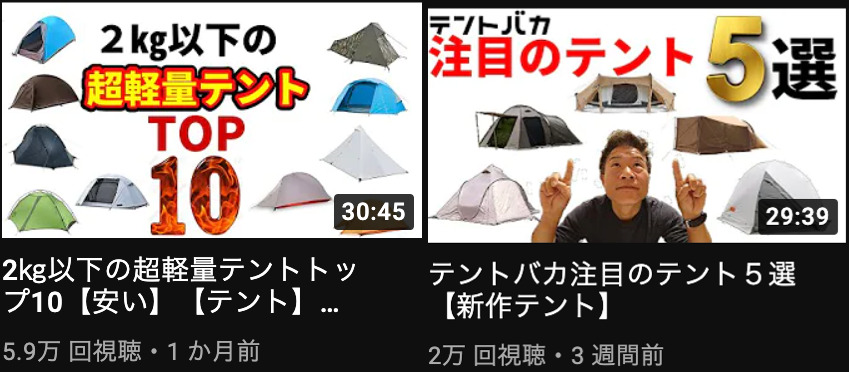 youtube_camp_tent review