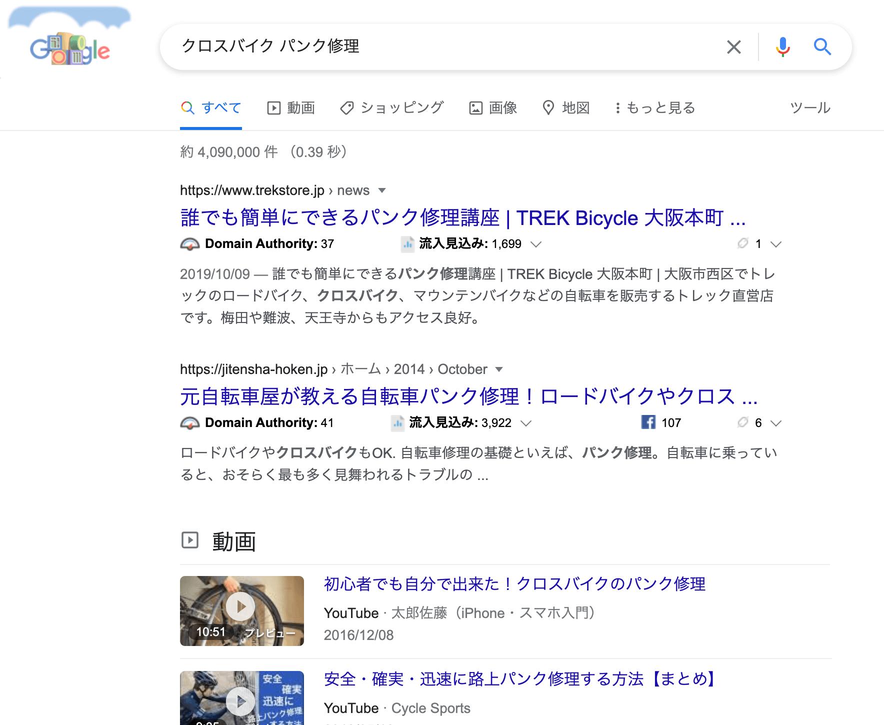 cross bike repair-google search