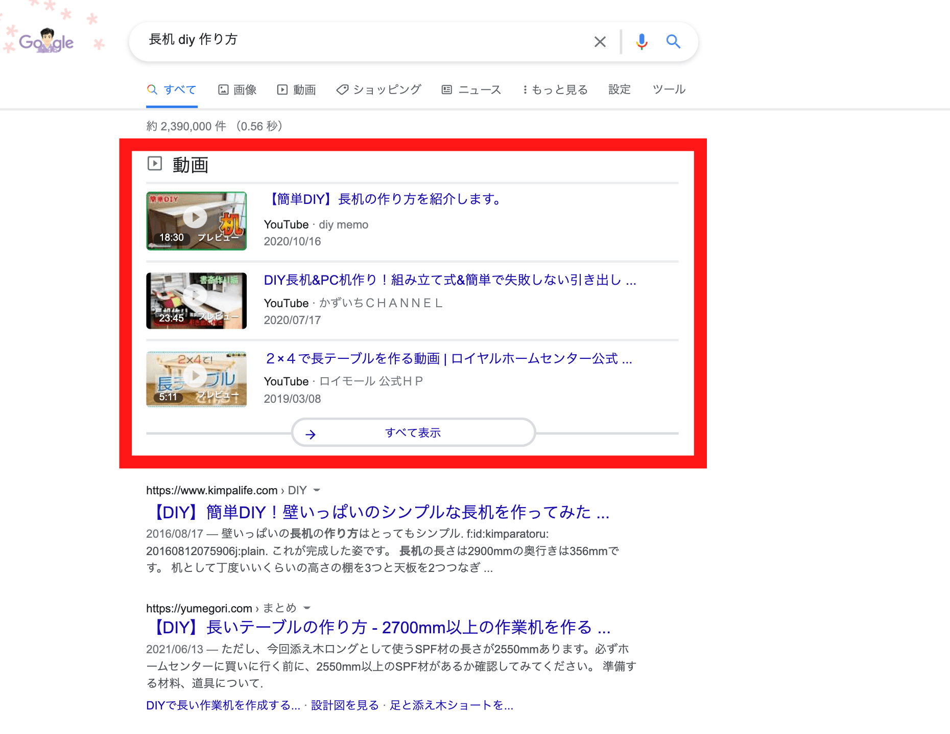 youtubeseo-strong word