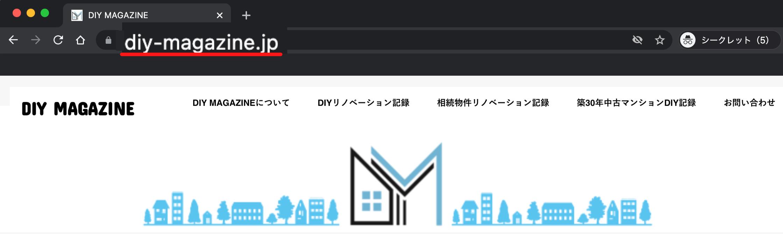 diy magazine-domain name