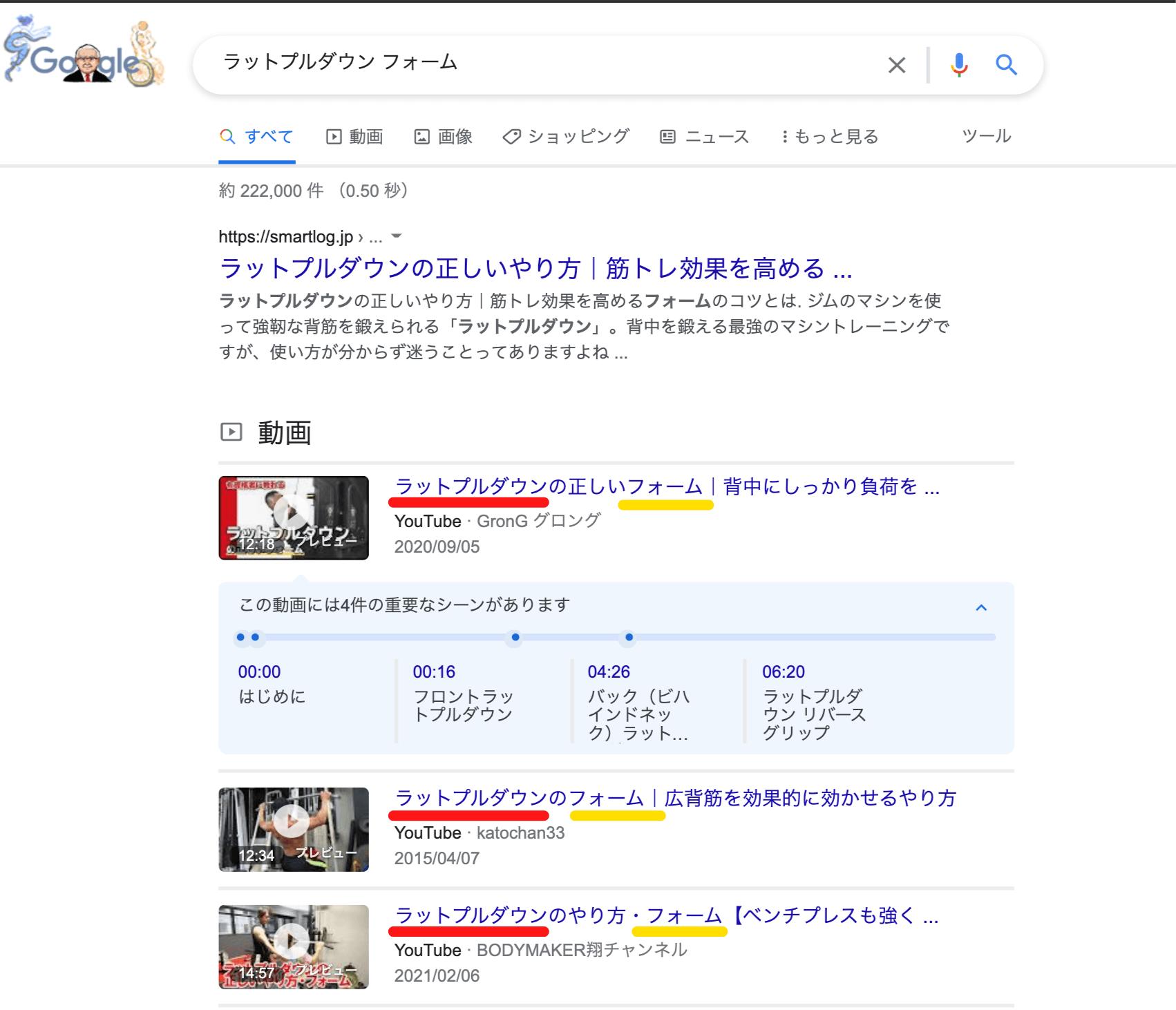google-ratpull form-top display