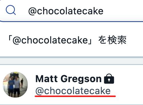twitter id-chocolate cake-account
