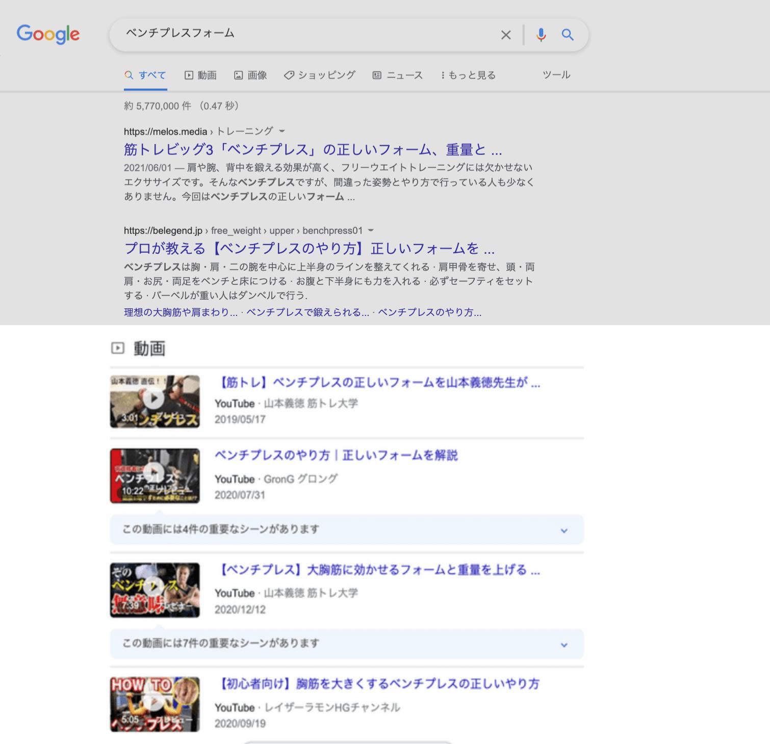vseo-google search-top display