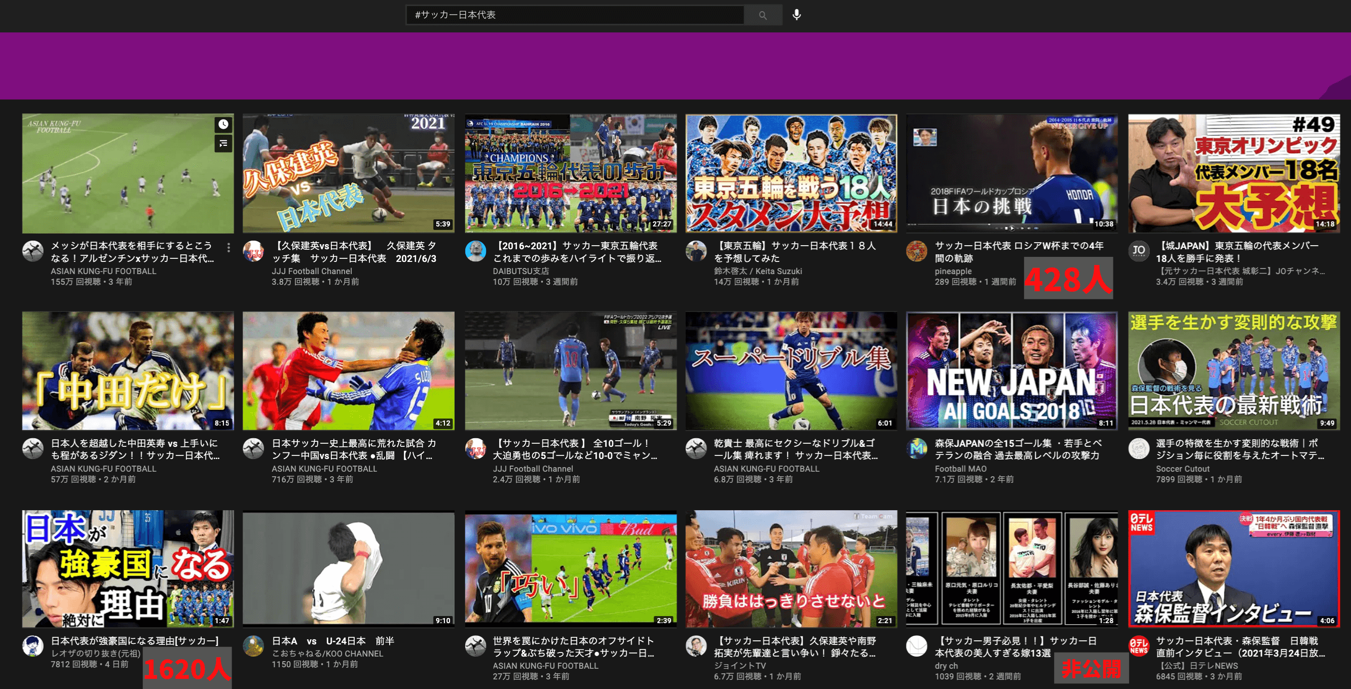 youtube-Japan national football team
