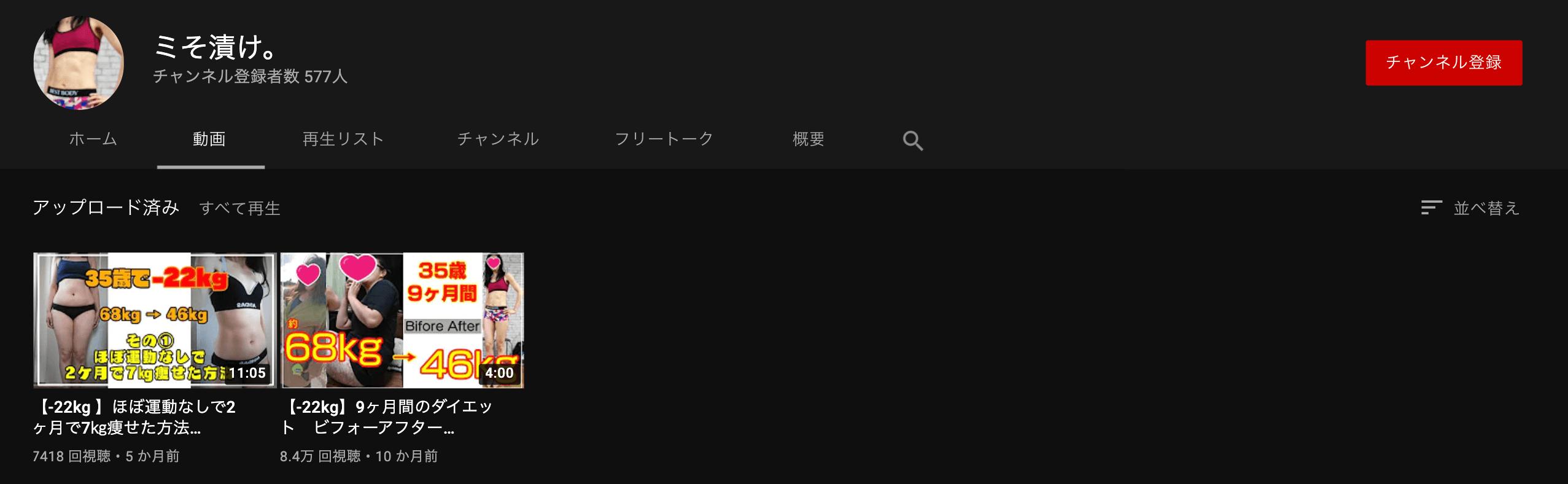 youtube-misoxuke-channel