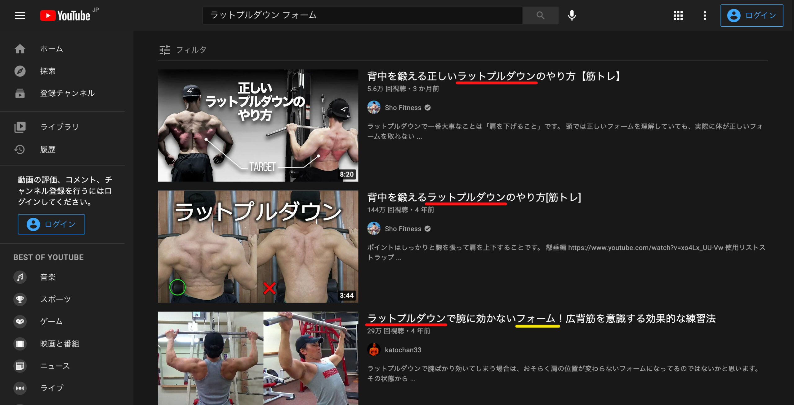 youtube-lat pull form-top display