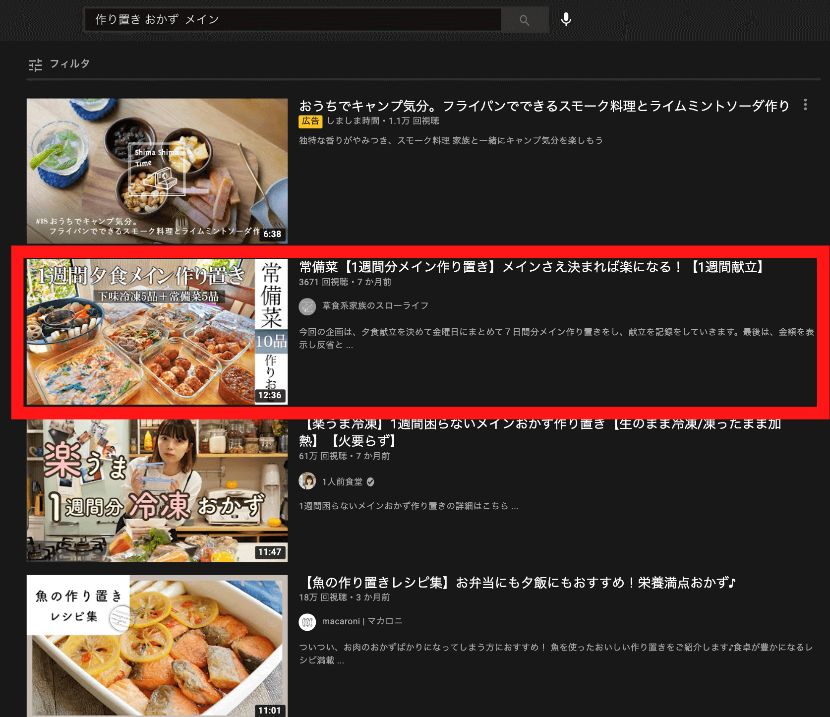 youtube-Side dishes-main-top display