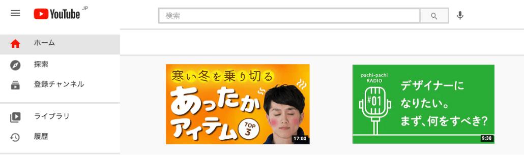 youtube-ctr increase thumbnail