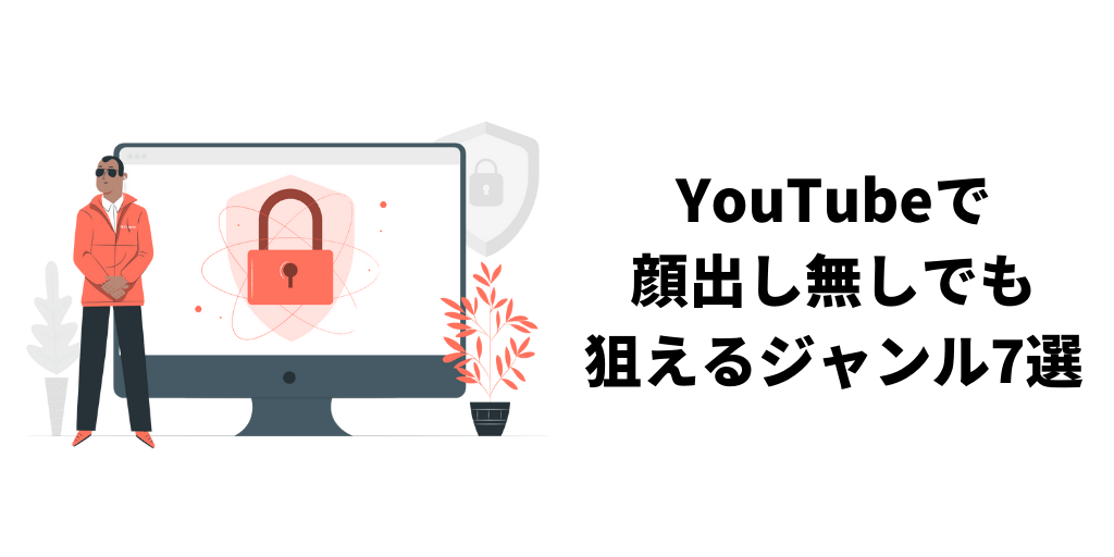 youtube-not appearance