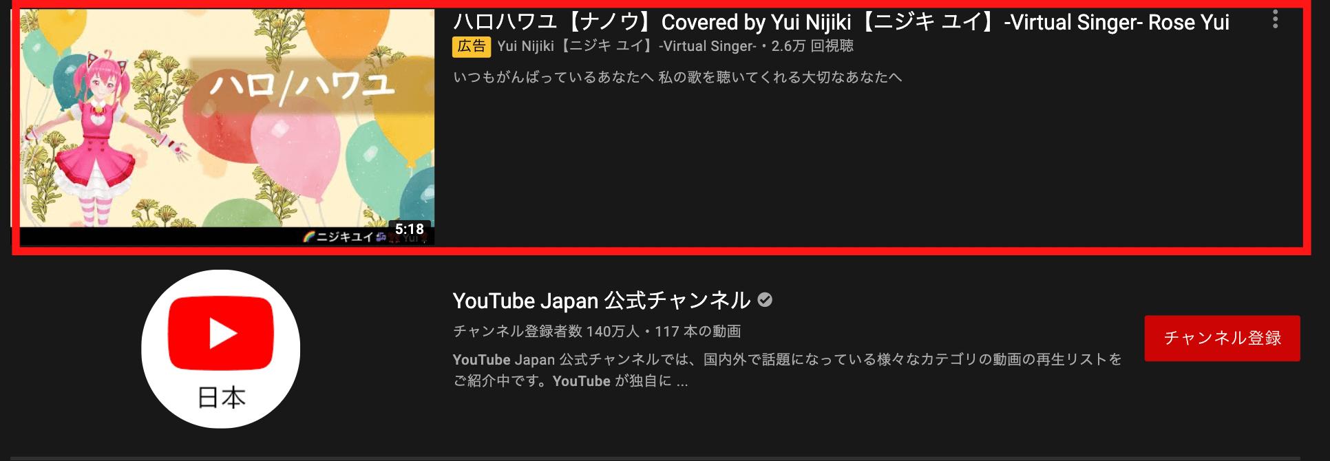 youtube-asvertising