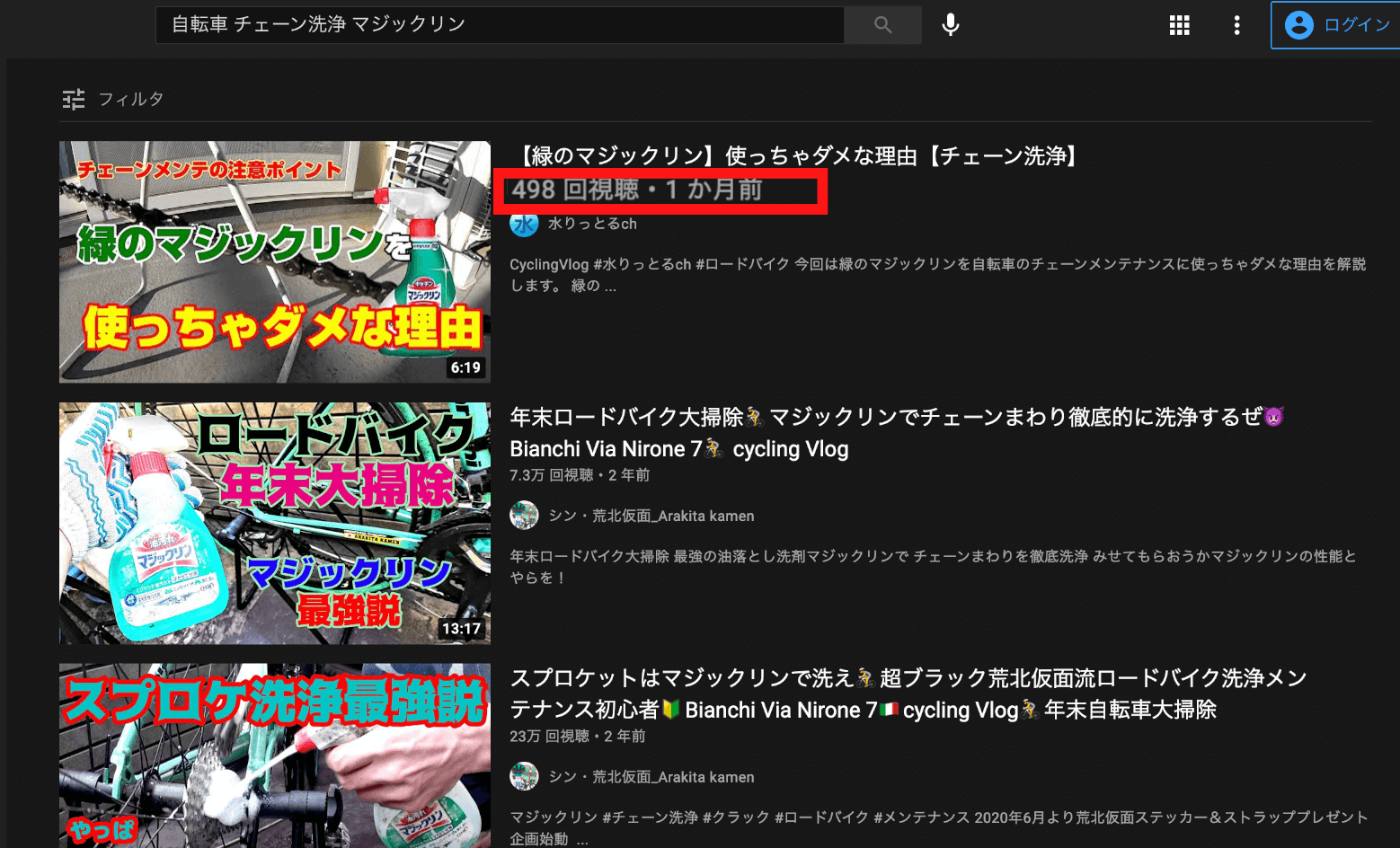 youtube-top display-content