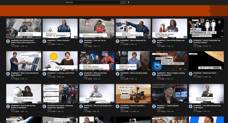 youtube-asknasa-old content