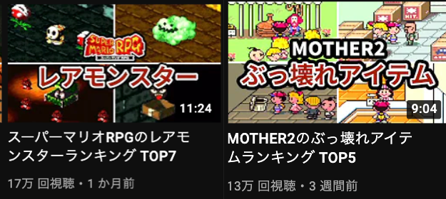 youtube-game channnel-Divided into four thumbnail