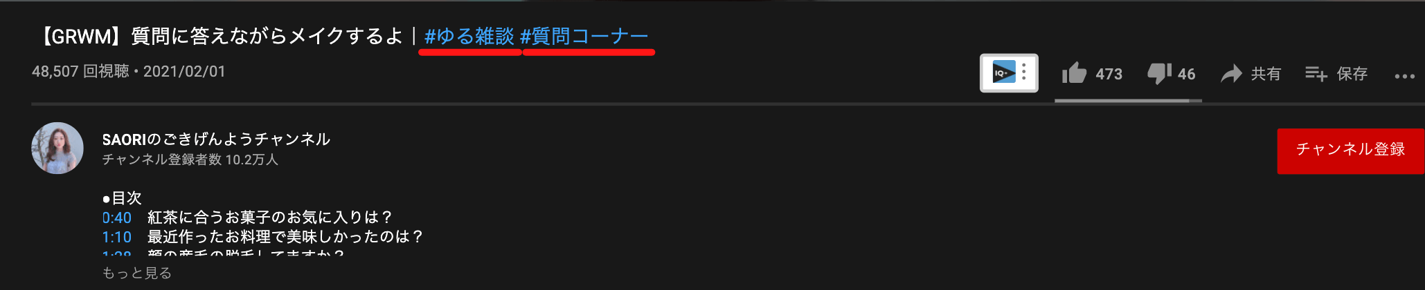 youtube-title hashtag