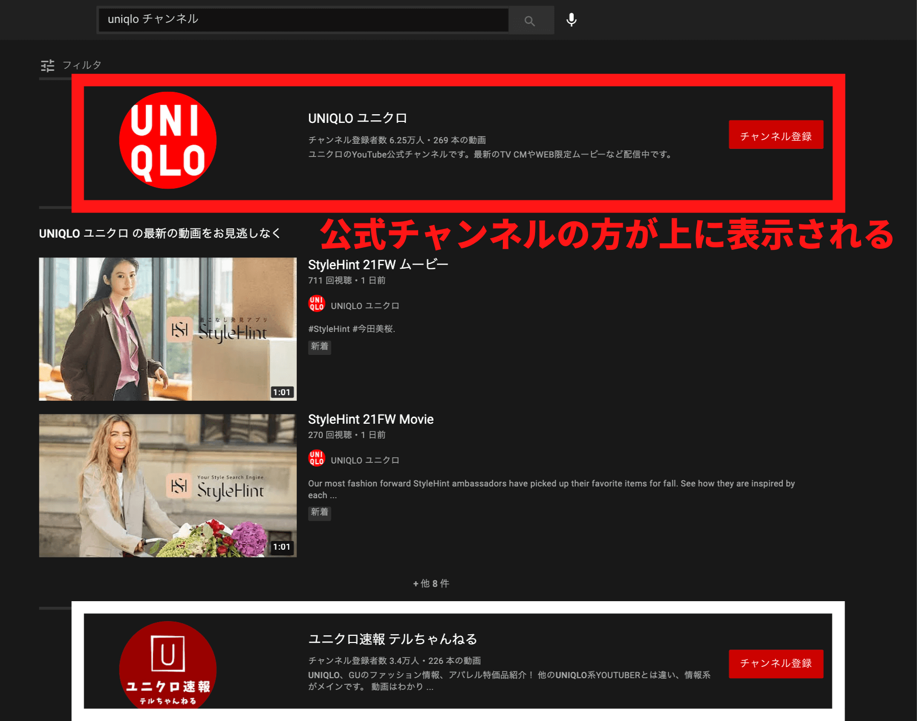 youtube-official channnel-top display