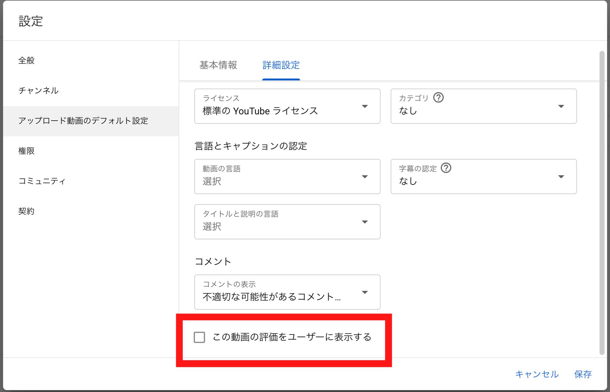 youtube-evaluation default hide