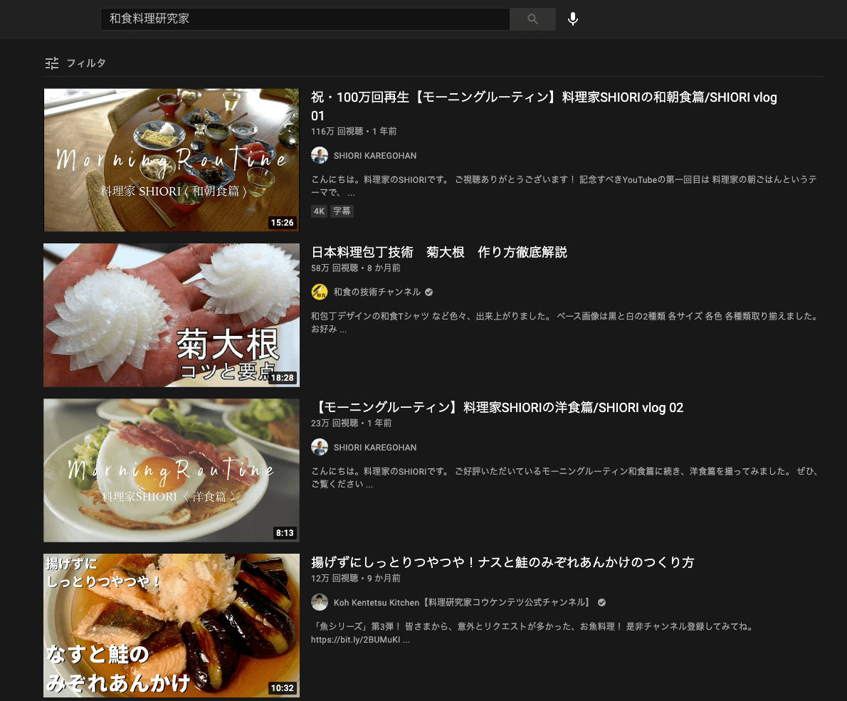 youtube-japanese food-research result