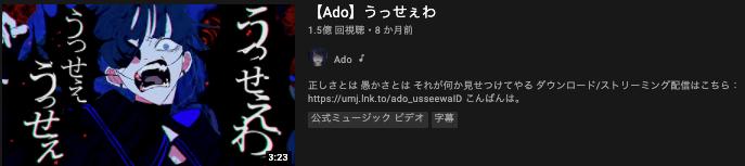 youtube-vocalo-popular music
