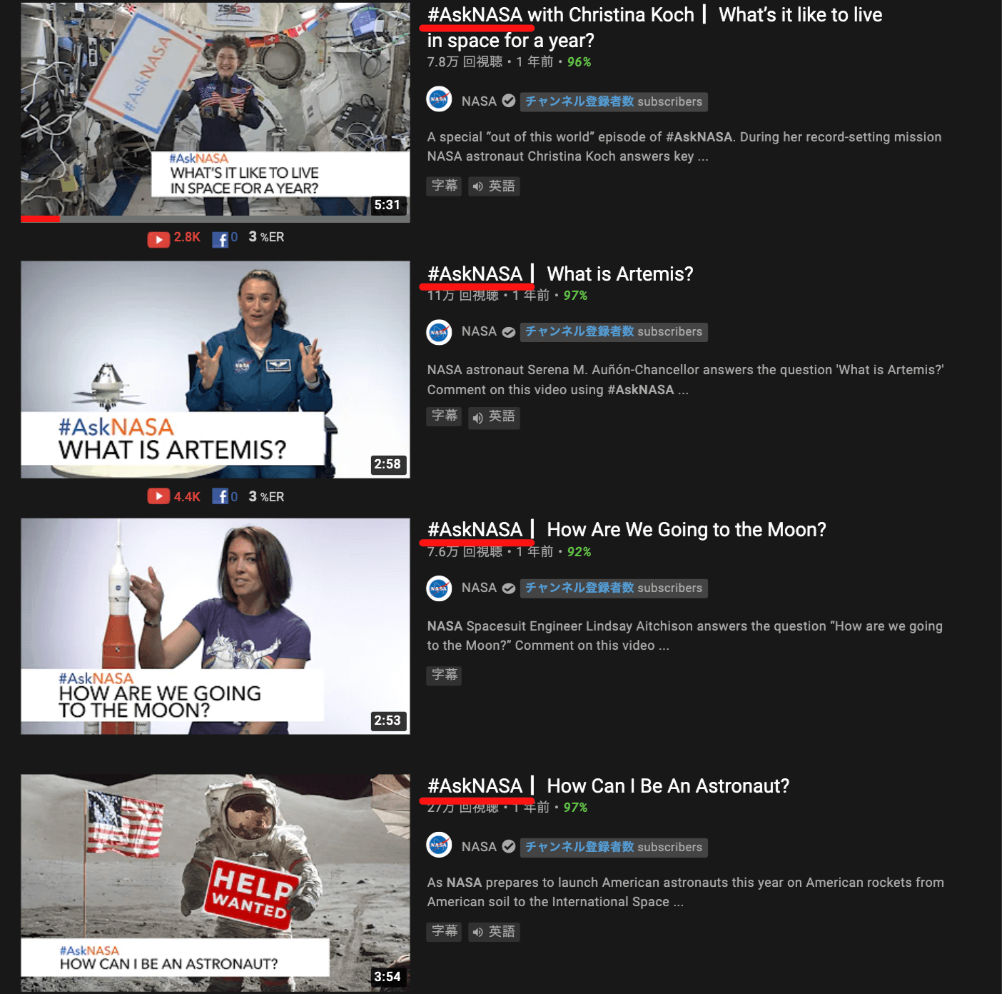 youtube-nasa-question hashtag