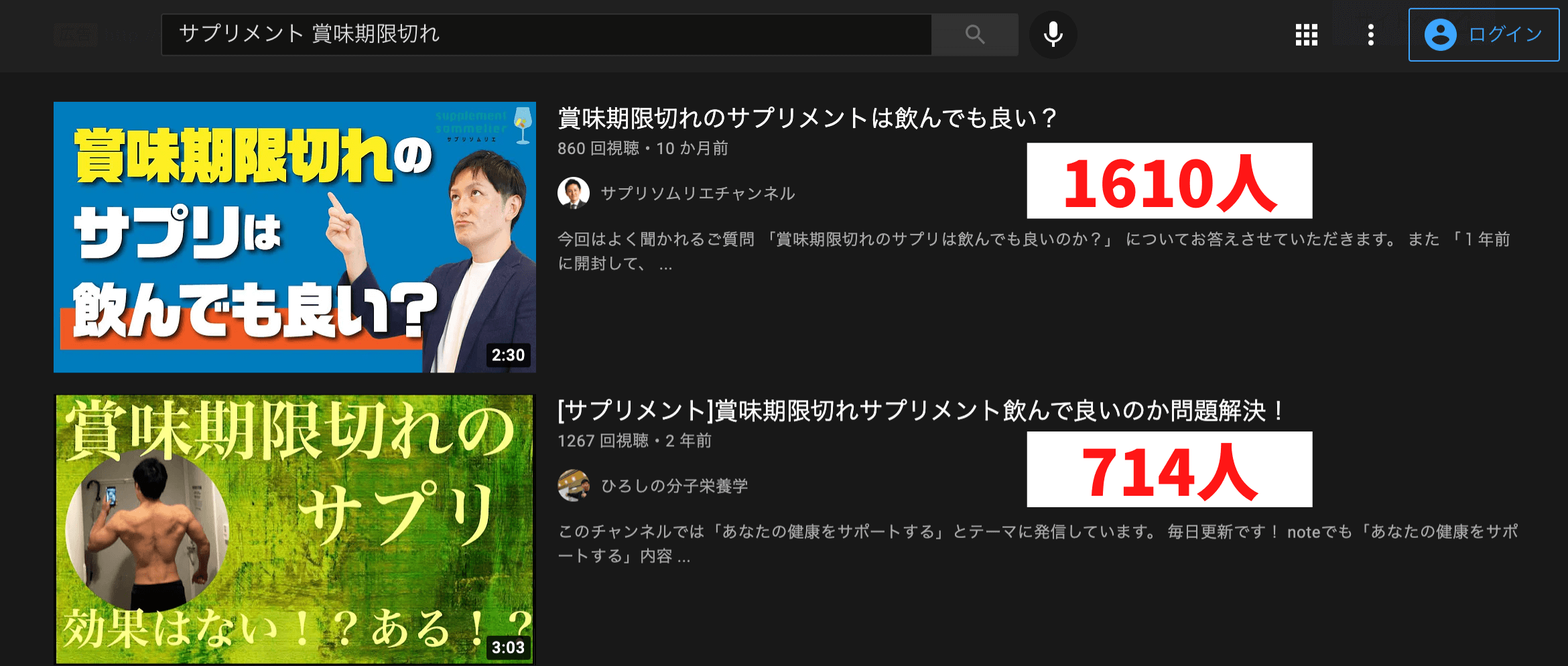 youtube-supplement expired-top display