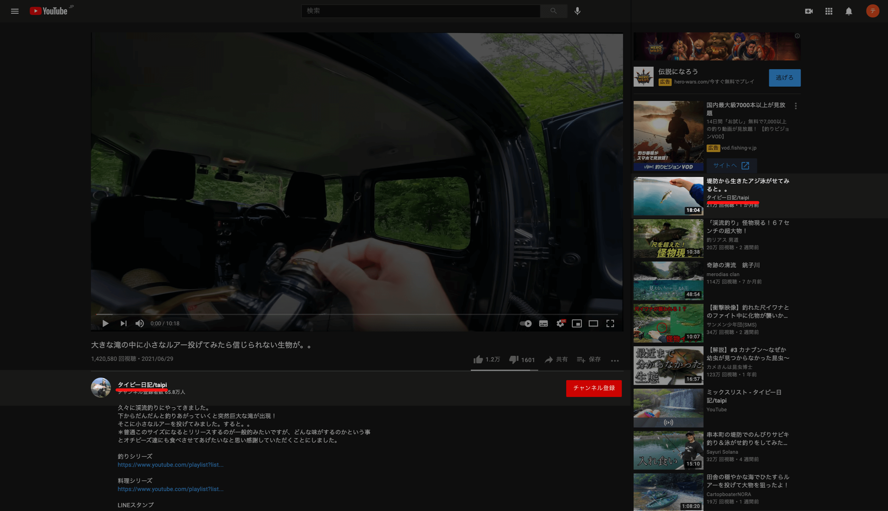 youtube-now playing video-related content