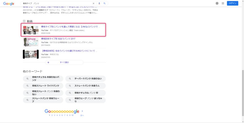 youtube_highrank